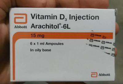 주사용 비타민D 제품 샘플
