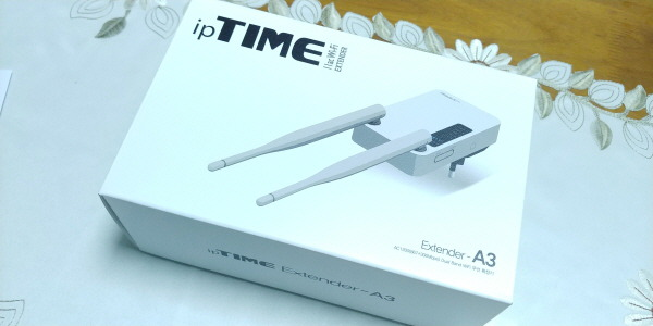 ipTIME Extender-A3