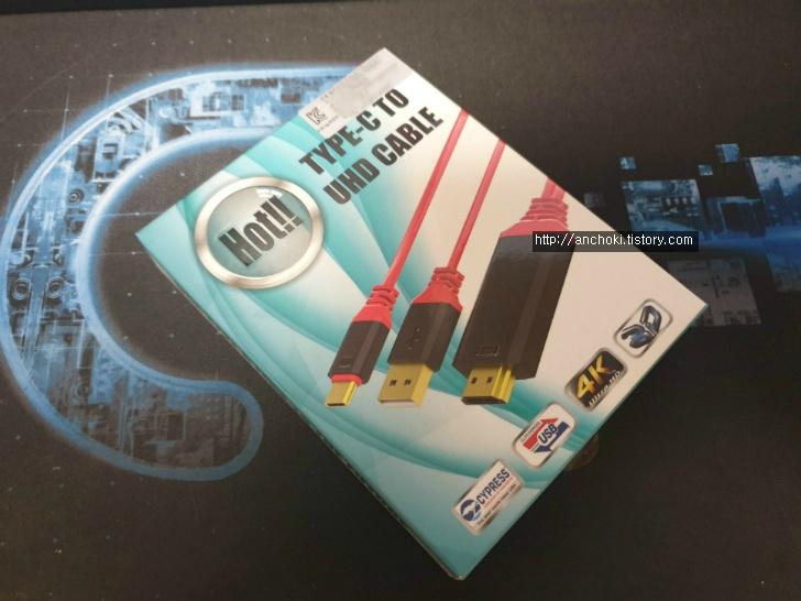 노트9 덱스모드 HDMI 케이블