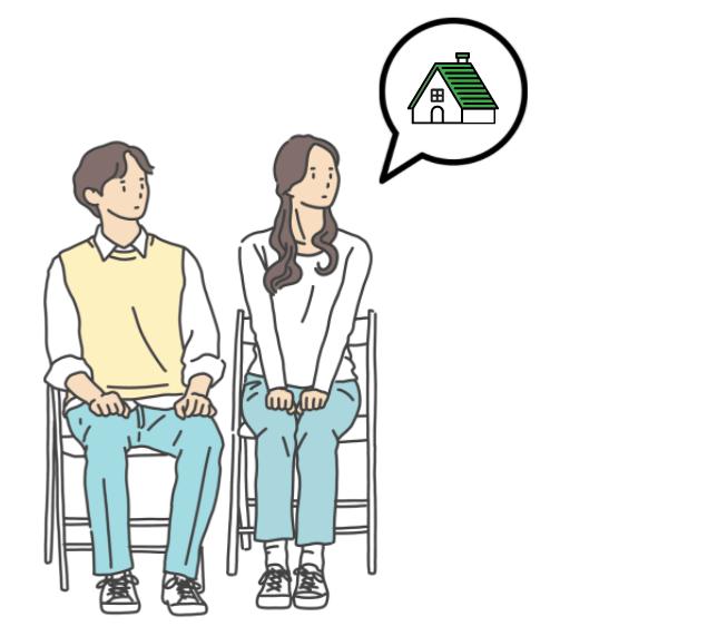 LH청년전세임대주택 임대조건