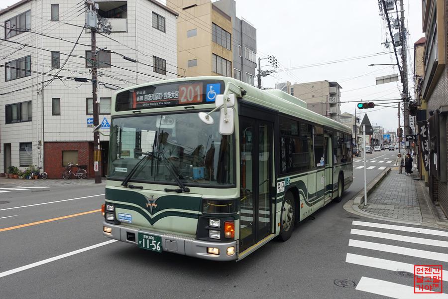 교토시 버스