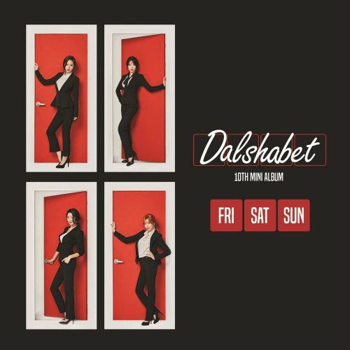 Dalshabet – FRI. SAT. SUN Lyrics [English, Romanization]