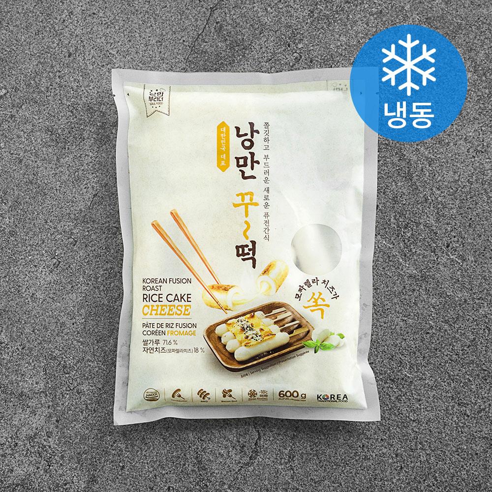 추억의국민학교떡볶이 낭만 꾸떡 (냉동) 600g 1개