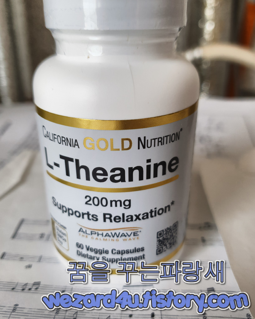 California Gold Nutrition L-Theanine AlphaWave 200 mg