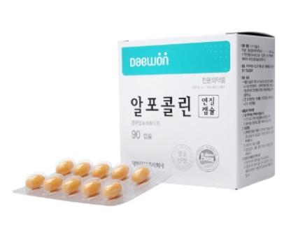 중추신경용약 알포콜린연질캡슐 복용 전 확인해야 할 3가지! (효능·효과, 복용법, 부작용) []