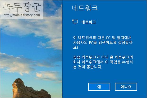 윈도우10 네트워크 초기화해서 인터넷 연결 문제 해결하기