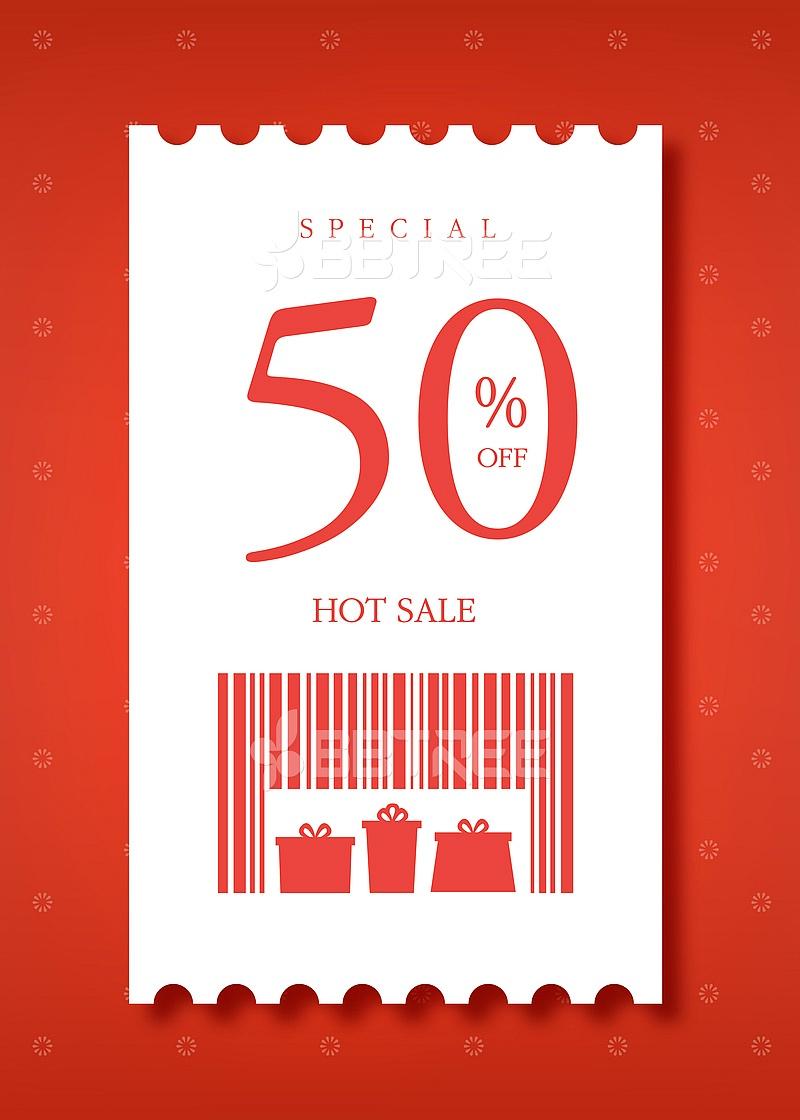 바코드 쇼핑 할인 세일 행사 팝업 포스터