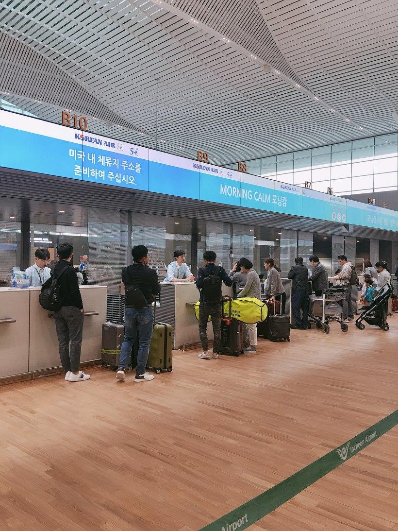 인천공항 2터미널 대한항공 수속 카운터