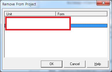 볼랜드 vc++ 라이브러리 (1)