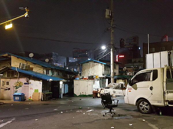 서울 5대 쪽방촌 - 영등포 쪽방촌