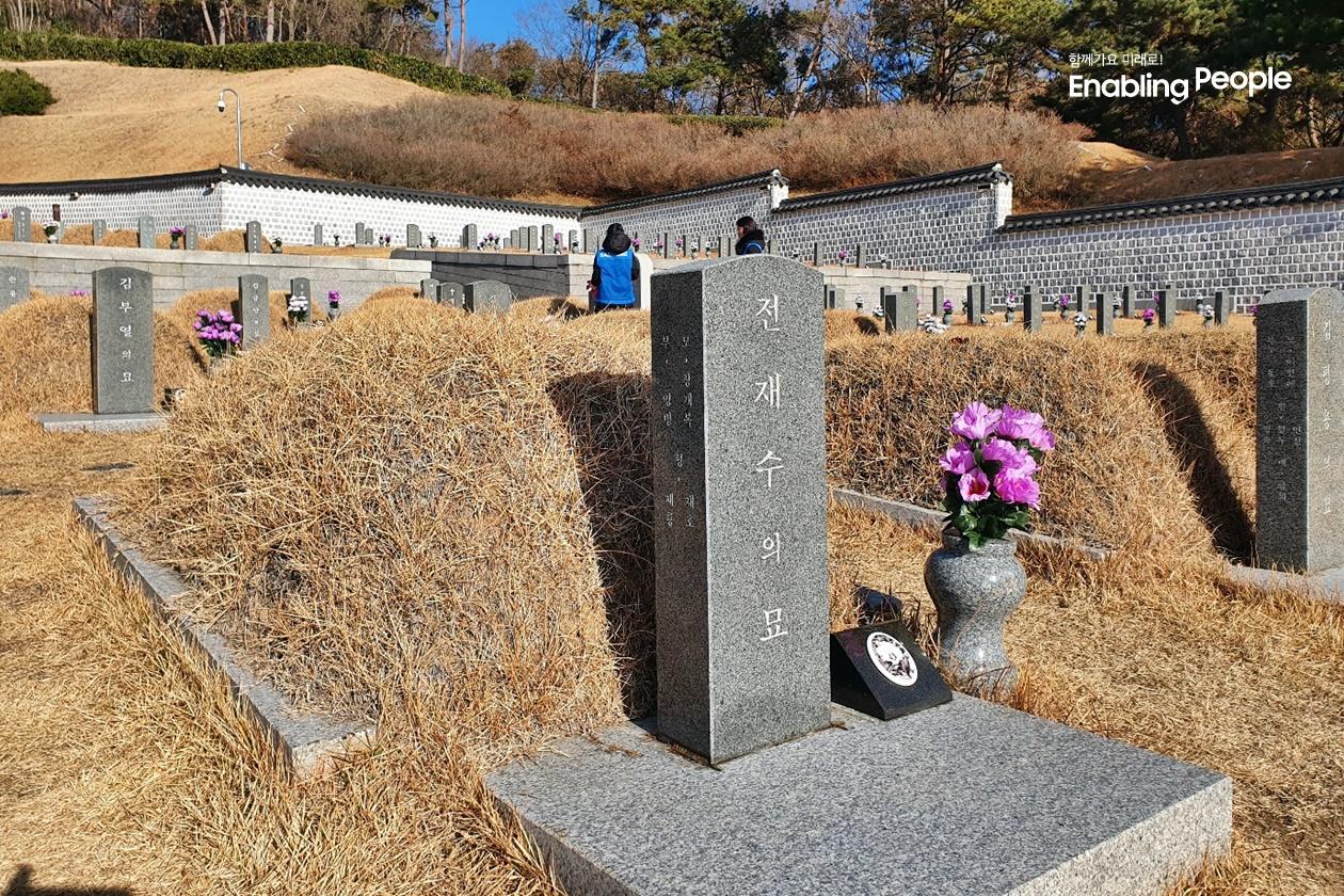 518 민주묘지 희생자