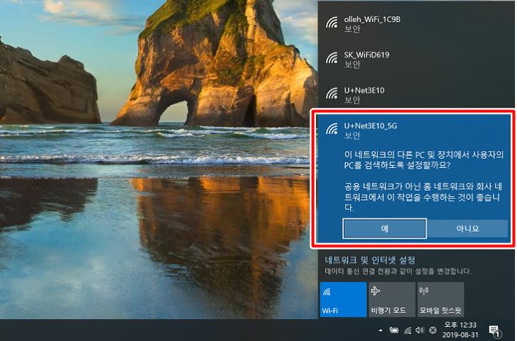 윈도우10 인터넷 안될때 네트워크 초기화 방법