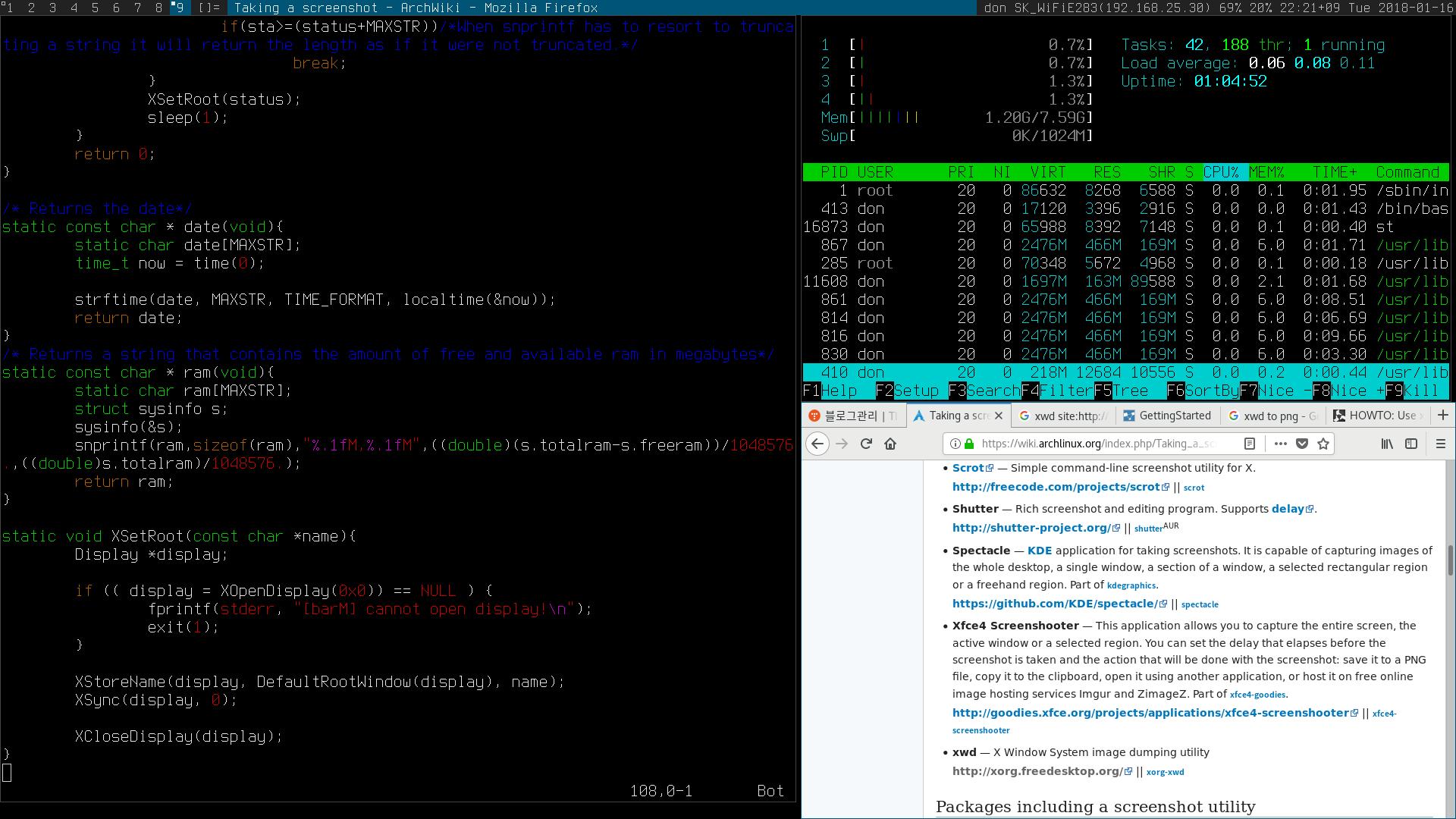 Arch Linux 한글 환경 설정 :: 개발새발로그