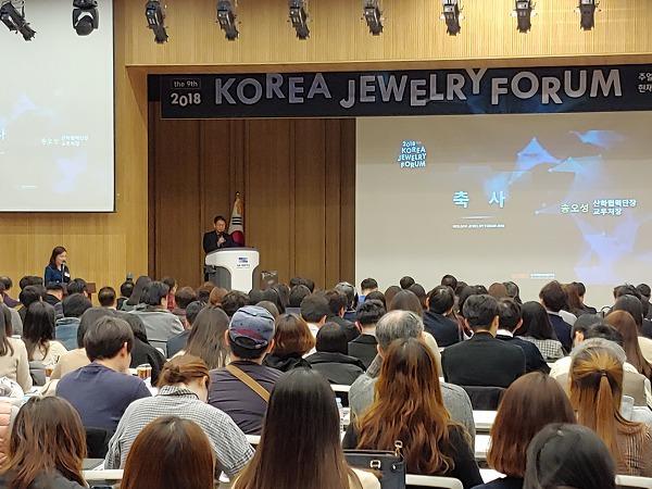 한국주얼리산업전략포럼_8