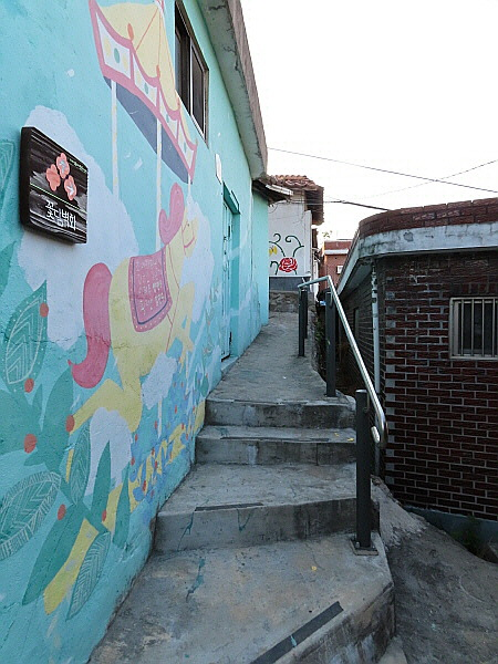 shanty town Seoul