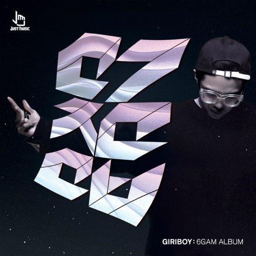 Giriboy – Camp (Feat. Swings) Lyrics [English, Romanization]