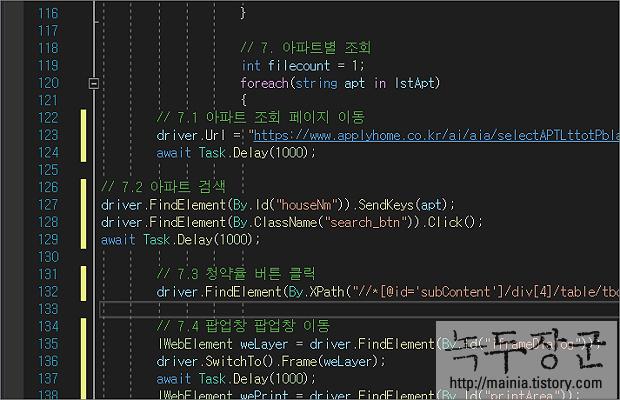 비주얼스튜디오(Visual Studio) 소스 코드 자동으로 정렬하는 방법