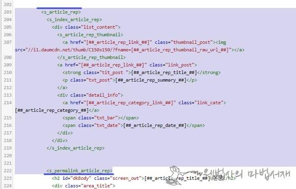 인덱스 페이지 썸네일 글 목록 html 소스