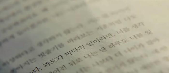 tvN 수목드라마 '남자친구' OST Part 7 백아연의 '그대여야만 해요'  [가사ㅣ노래듣기 ㅣ 뮤비/MV] 파도가 바다의 일이라면 너를 생각하는 것은 나의 일이었다5