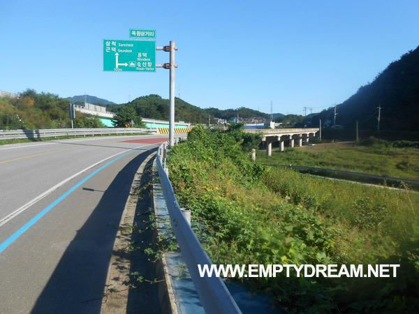 동해안 자전거길: 임원 인증센터 - 장호, 용화 해수욕장