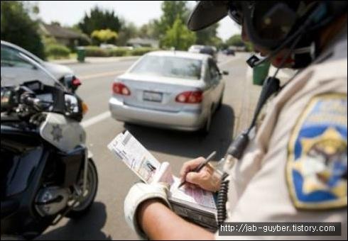 자동차 과태료 종류 벌금 범칙금 조회