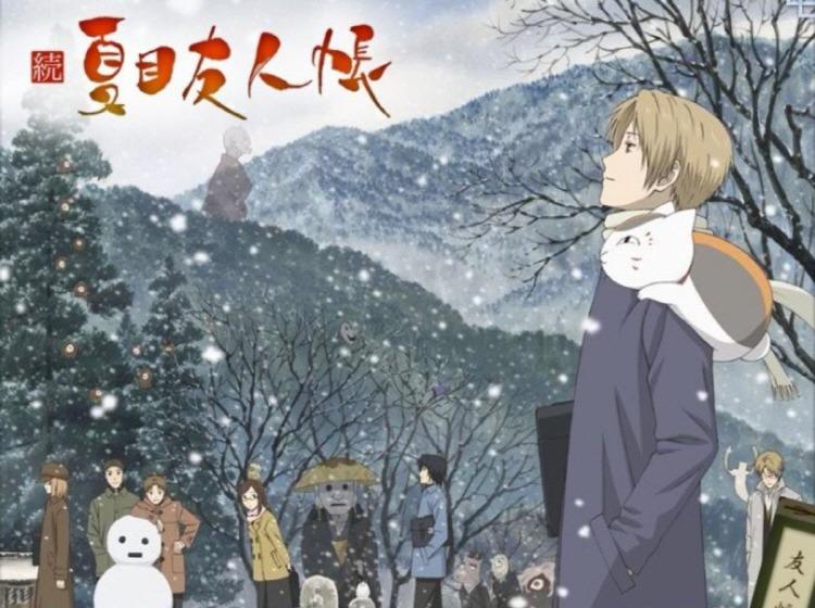 나츠메우인장-夏目友人帳-natsume-yuujinchou