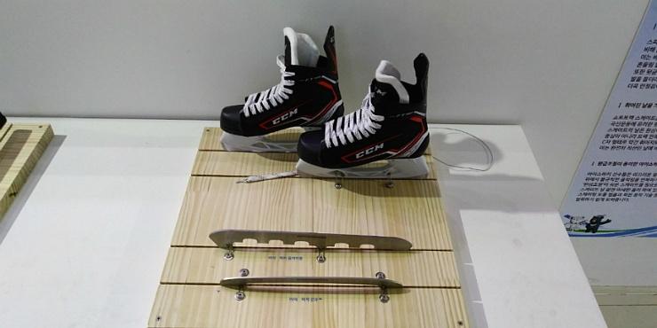 스케이트 날 비교