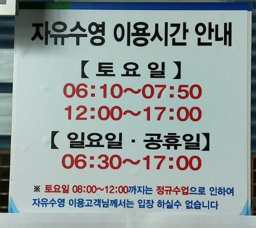 대구학생문화센터 수영장
