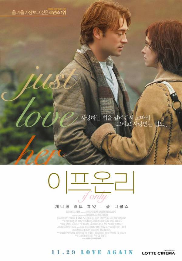 로맨스 영화 베스트 The Best of Romance Movies
