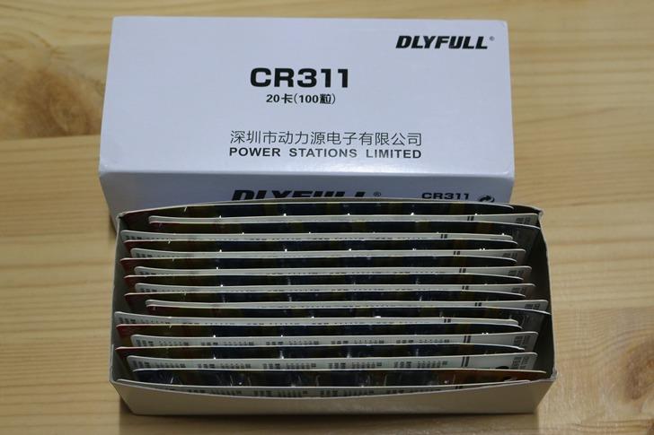 CR, BR 타입 전자케미 배터리에 대하여