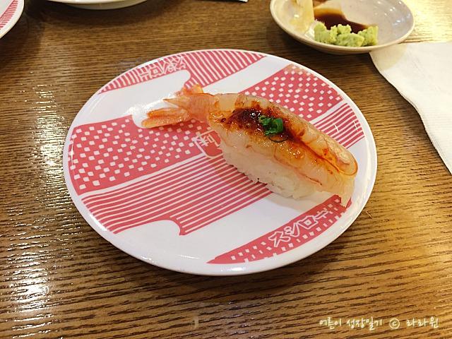 스시로 새우 초밥