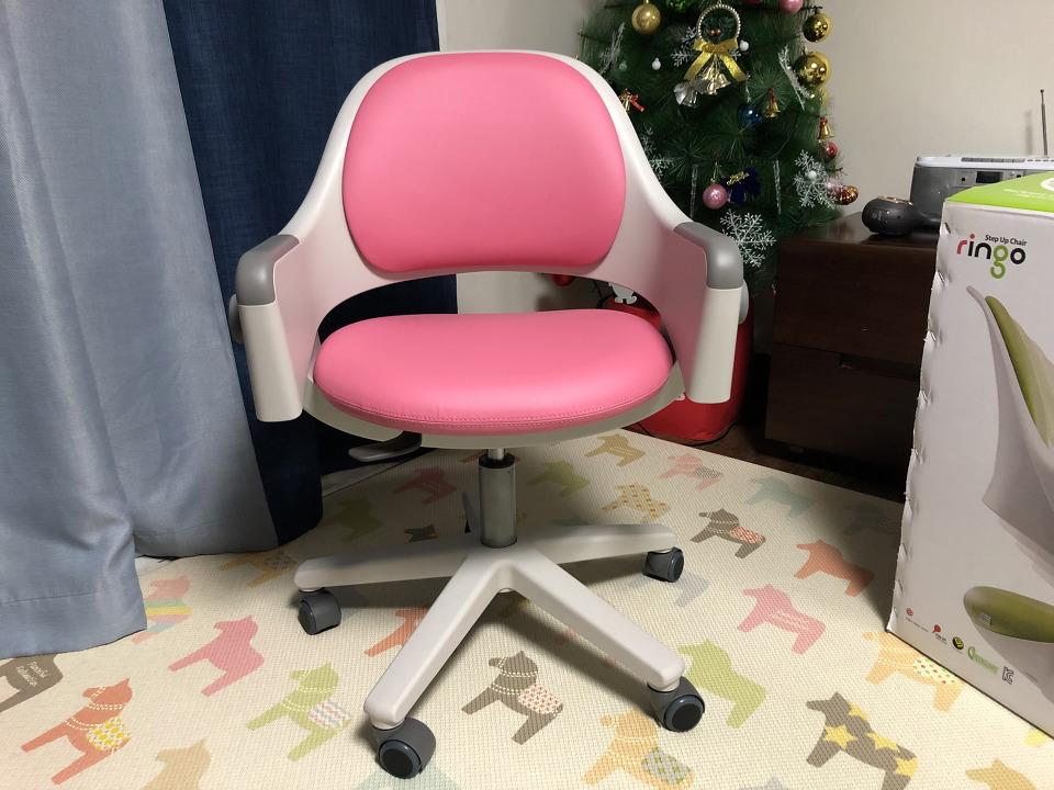 시디즈 링고 의자