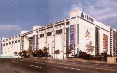 삼풍백화점(sampoong department)