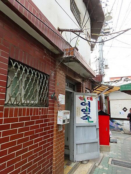 서울 종로구