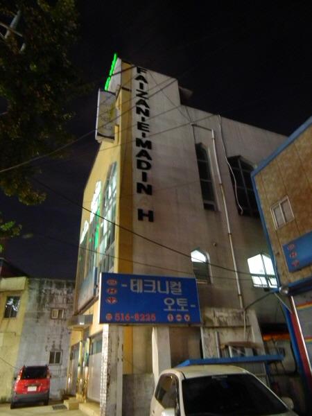 인천광역시 부평 모스크