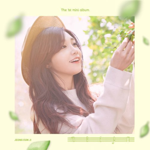 Jeong Eun Ji – Hopefully sky (Feat. Hareem) Lyrics [English, Romanization]