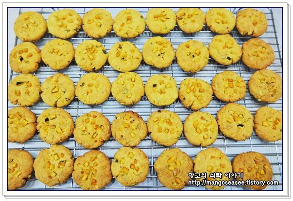 건강한 채식 홈베이킹~ 단호박쿠키