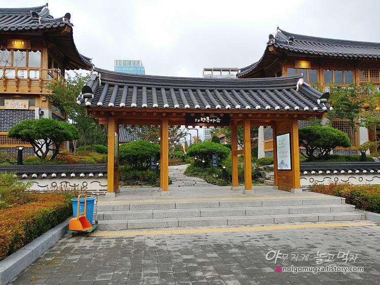 인천 송도 센트럴파크 한옥마을