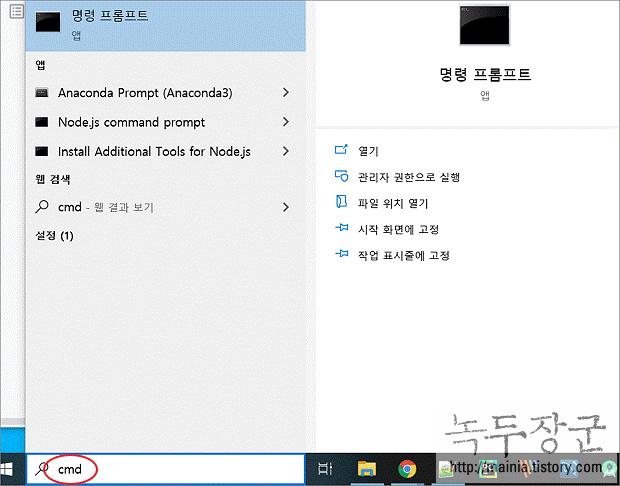윈도우10 노트북 시리얼번호(일련번호) 모델 번호 확인하기