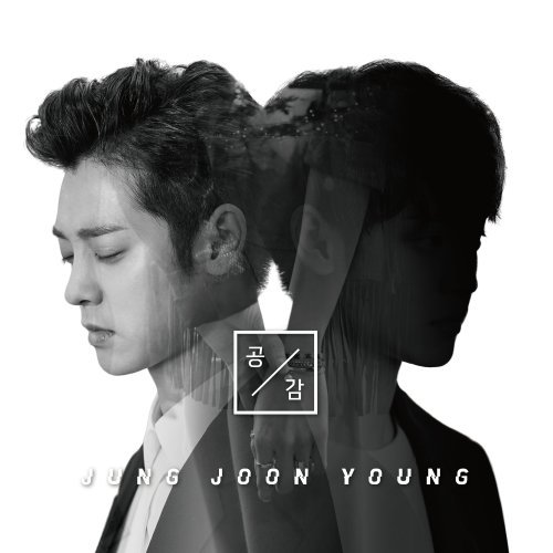 JUNG JOONYOUNG – Amy Lyrics [English, Romanization]