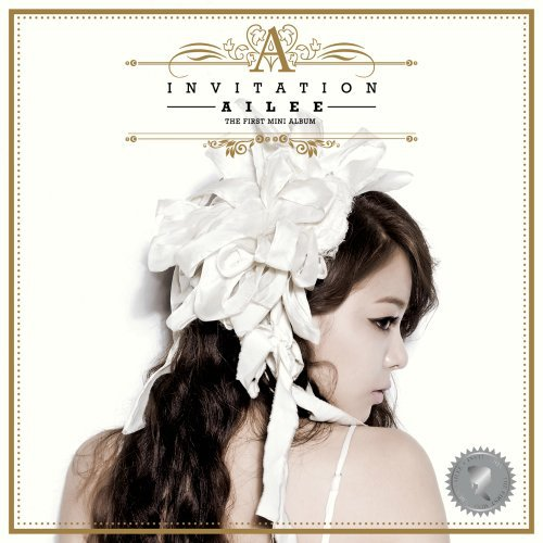 Ailee – Evening sky Lyrics [English, Romanization]
