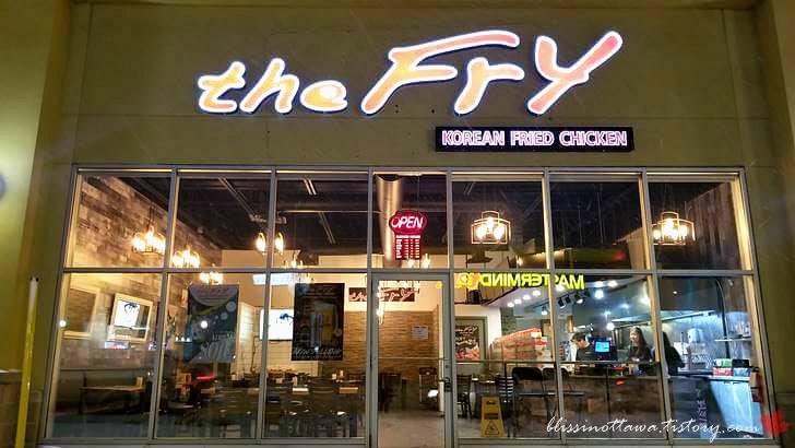 the Fry 오타와입니다
