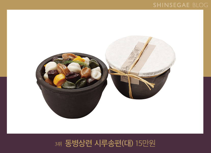 정관장 홍삼부터 한우까지, 없는 게 없는 신세계백화점 추석 선물 베스트 10