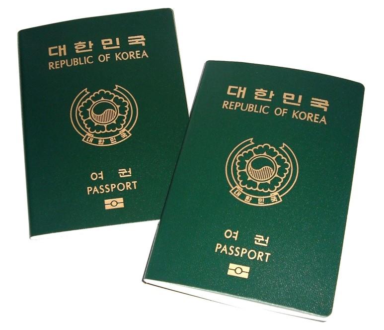 2018년 여권 사진 규정 안내