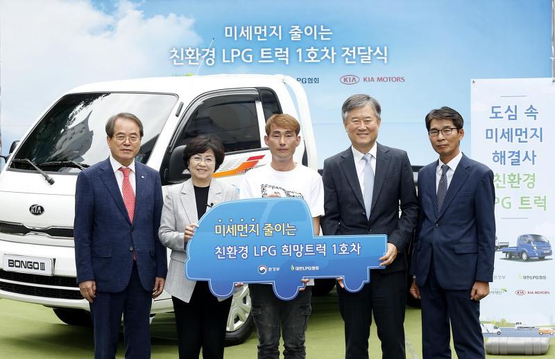 친환경 LPG 트럭 1호차 전달식