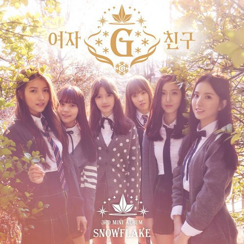 GFriend – Luv Star Lyrics [English, Romanization]