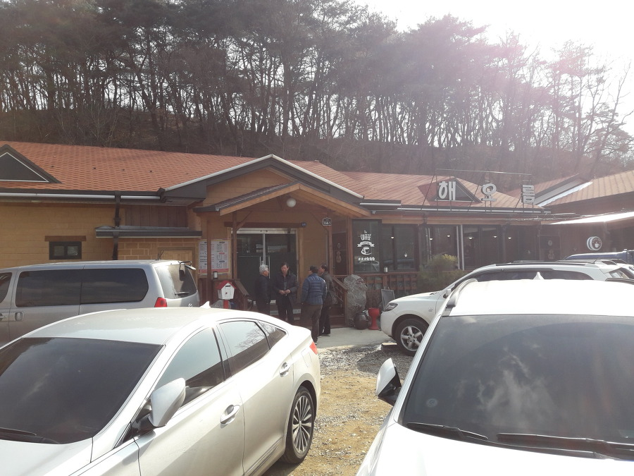 감천 해오름식당