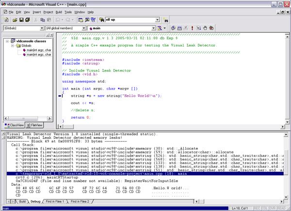 Visual Leak Detector - VLD 사용 방법