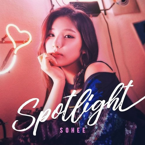 SOHEE – Spotlight Lyrics [English, Romanization]