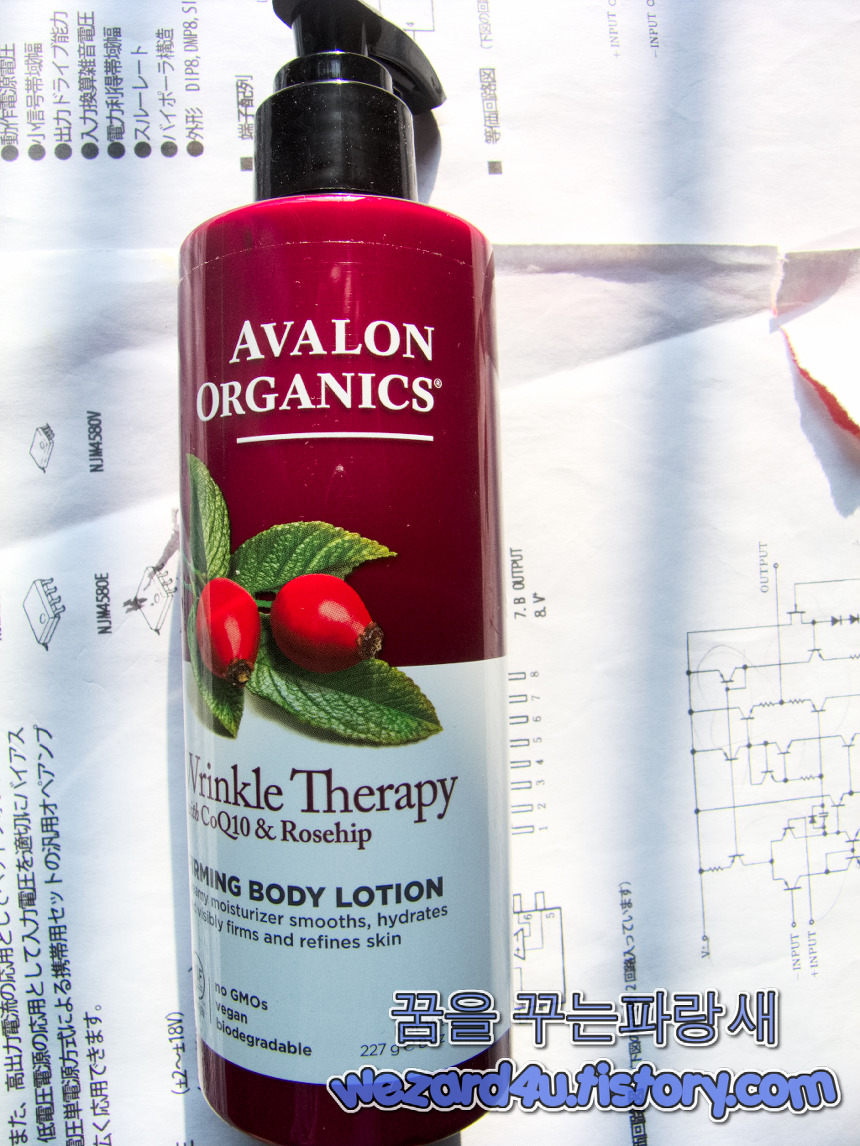 Avalon Organics Wrinkle Therapy With CoQ10 Rosehip Firming Body Lotion 내용물